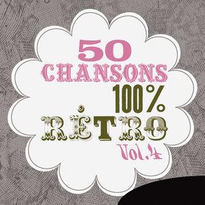 50 Chansons 100 % rétro, Vol. 4 | Bourvil
