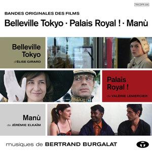 Belleville Tokyo - Palais Royal! - Manù (Bandes originales des films) | Bertrand Burgalat