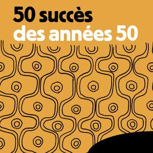50 succès des années 50 | Frank Sinatra