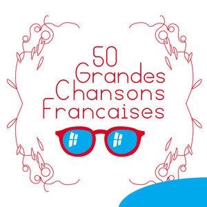 50 Grandes chansons françaises | Jacques Brel