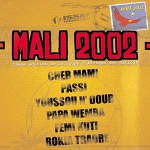Mali 2002 – Single | Papa Wemba