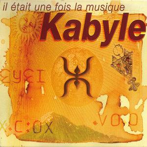 Il était une fois la musique kabyle |