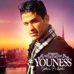 Jatni Fi Bali - Single | Youness