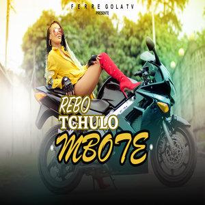 Mbote | Rebo