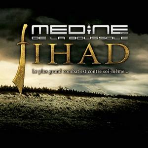 Jihad le plus grand combat est contre soi-même | Medine