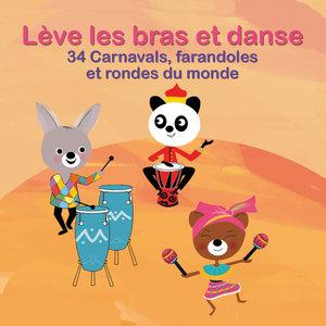 Lève les bras et danse | Nassima