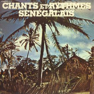 Chants et rythmes sénégalais | Ensemble instrumental de l'A.C.A.S
