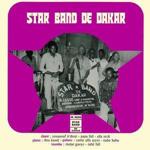 Star Band de Dakar, Vol. 8   Star Band de Dakar