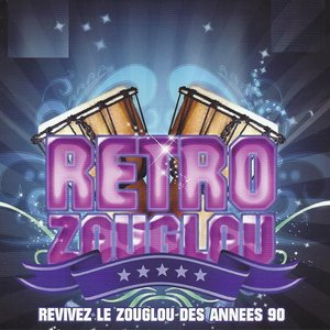 Retro Zouglou | Dezy Champion