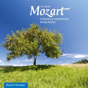 Mozart: La magie, Sonates & Variations pour piano | Remi Masunaga
