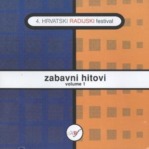 4. Hrvatski Radijski Festival, Zabavni Hitovi 1 | Razni Izvođači