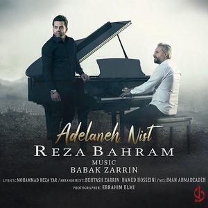 Adelaneh Nist | Reza Bahram