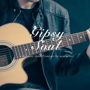 Gipsy Soul | Jeri Southern