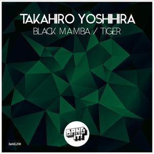 Black Mamba / Tiger   Takahiro Yoshihira