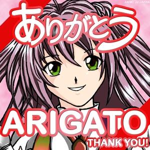 Arigato – Thank You!  