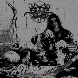 Allgegenwärtig | Streams of Blood