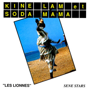 Les lionnes | Kine Lam