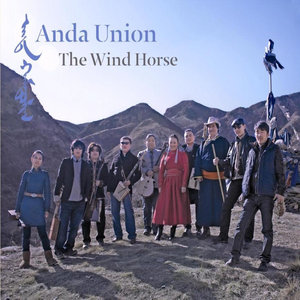 The Wind Horse | Anda Union