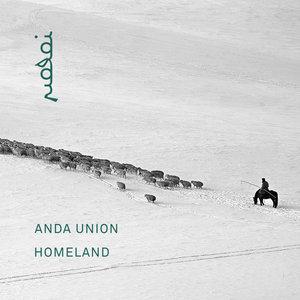 Homeland | Anda Union