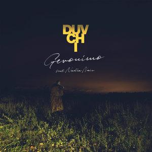 Geronimo | Duvchi