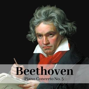 Beethoven: Piano Concerto No. 3, Op. 37 | Orchestra da Camera Fiorentina