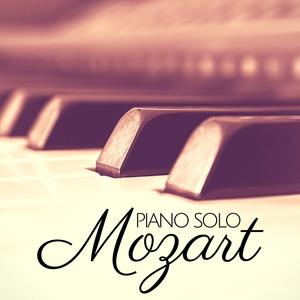 Mozart: Piano Solo | Giovanni Umberto Battel