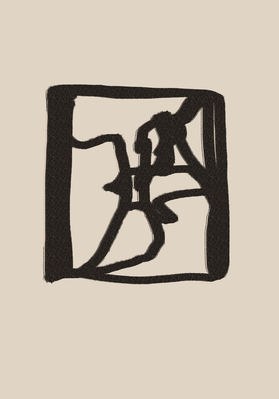 Ilustracija Abstract art2