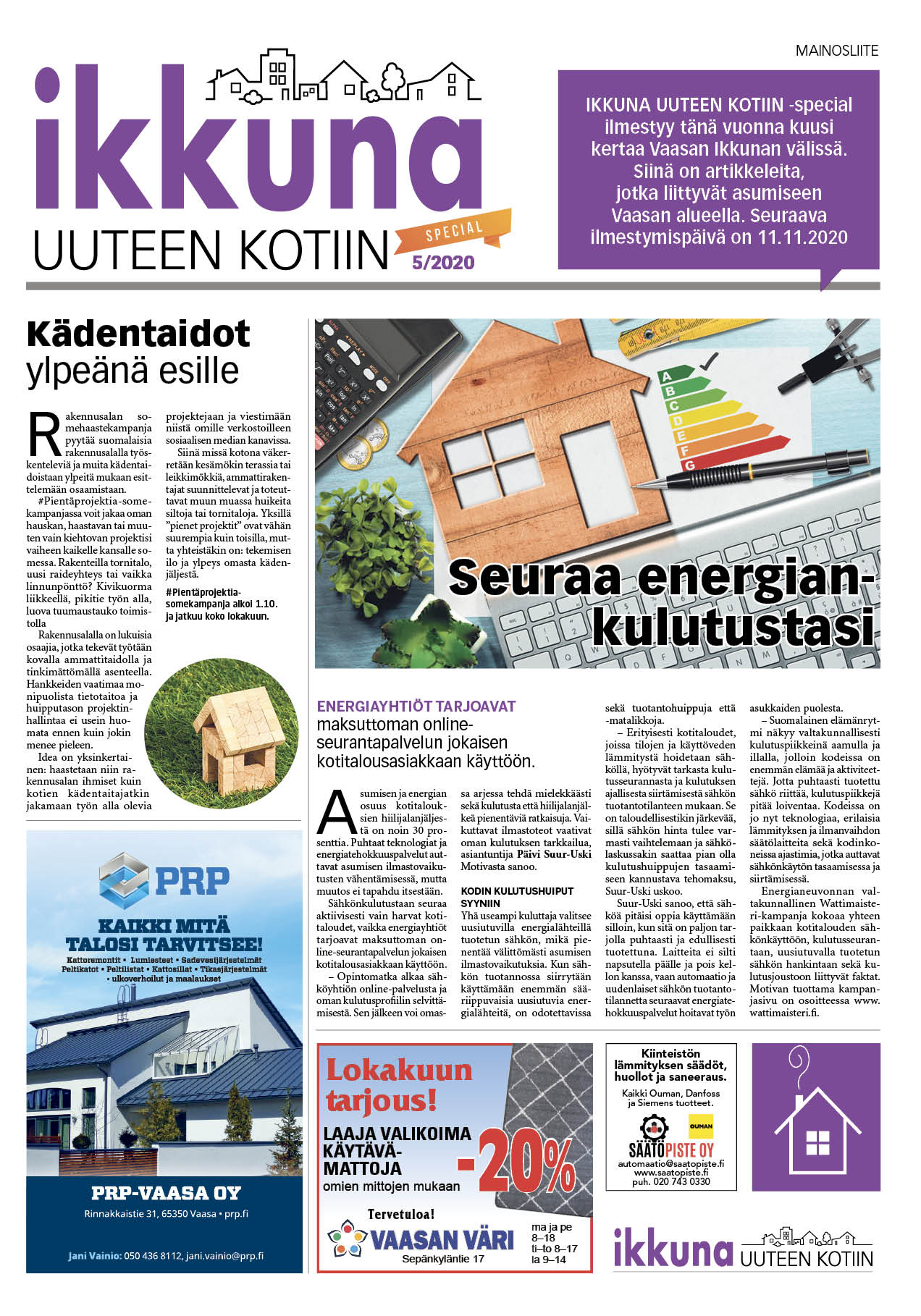 Digipaper cover