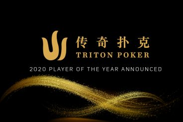 Triton Poker Announces 2020 Player of the Year Campaign