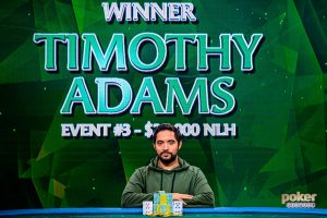 Timothy Adams