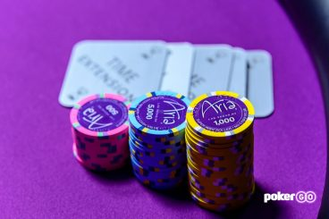 ARIA Schedules Four High Rollers: March 7-10