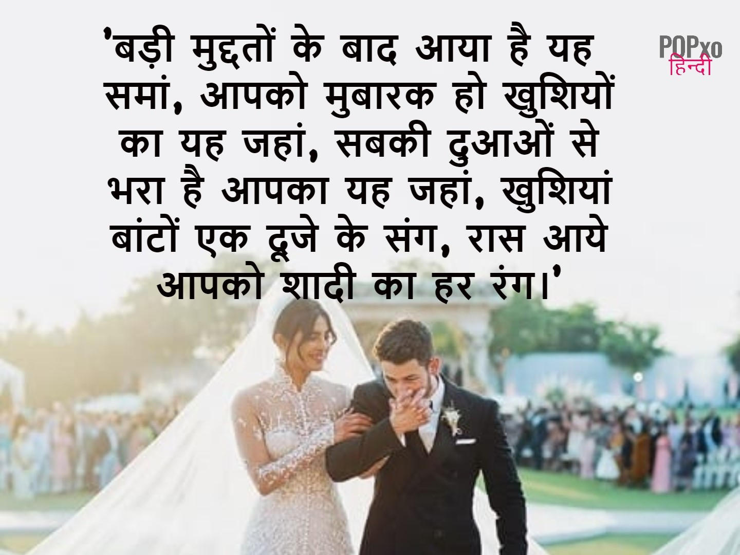 Marriage Quotes 5jpg