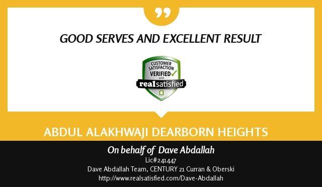 Abdul Alakhwaji