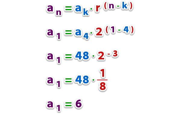 Progresion_geometrica_13.jpg (600×380)