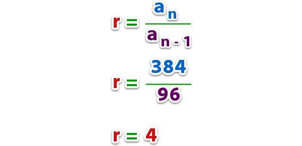 Progresion_geometrica_9.jpg (600×290)