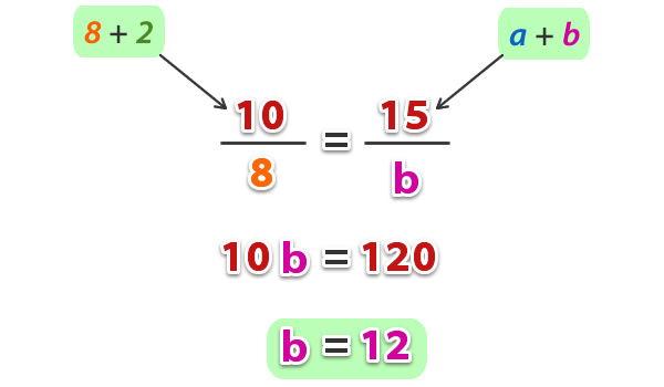Teorema_de_thales_25.jpg (600×350)