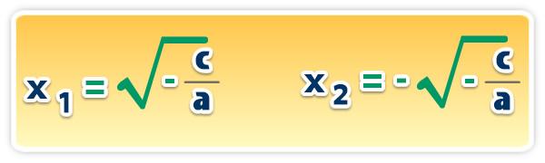 ecuaciones_cuadraticas_incompletas_2.jpg (251×51)