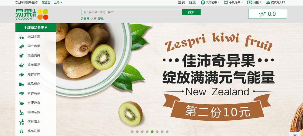 Los consumidores chinos son