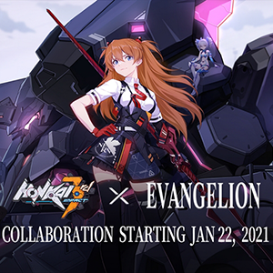Evangelion y honkai impact 3rd