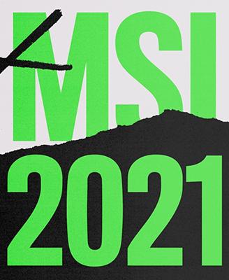 MSI 2021, todo lo que debes saber