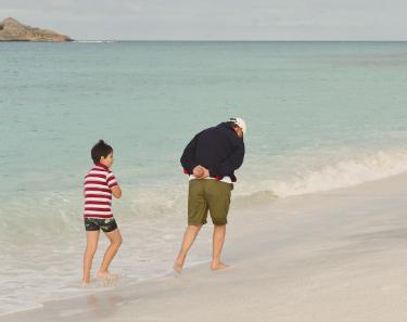 Suarez Point I Galapagos