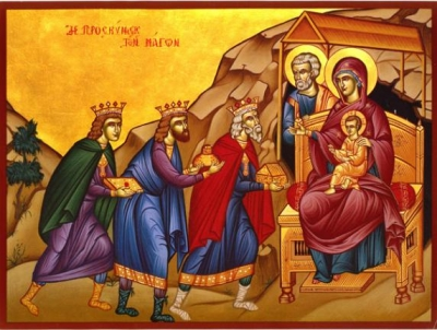 Icon of the Epiphany
