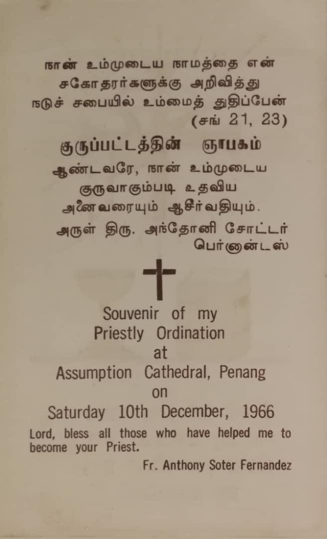 Sharing His Eminence ordination card.