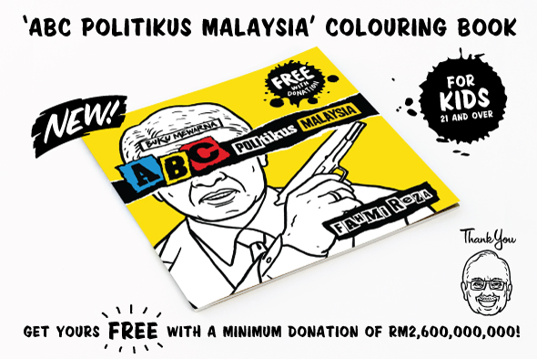 You Will Have The Opportunity To Get Yourself A Copy Of 1st Edition This Subversively Funny 36 Page One Kind Colouring Book For Adults