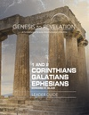 Corinthians, Galatians & Ephesians