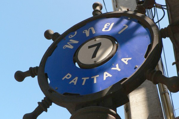 Pattaya property guide by district