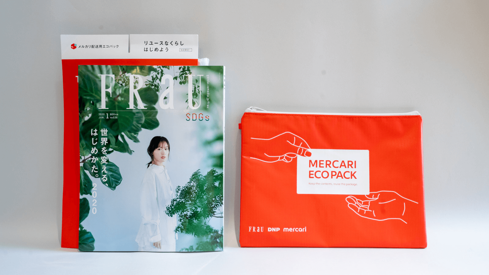 Mercari Eco Pack collaboration with Japanese fashion magazine FraU in their special SDGs edition sold in bookstores nationwide