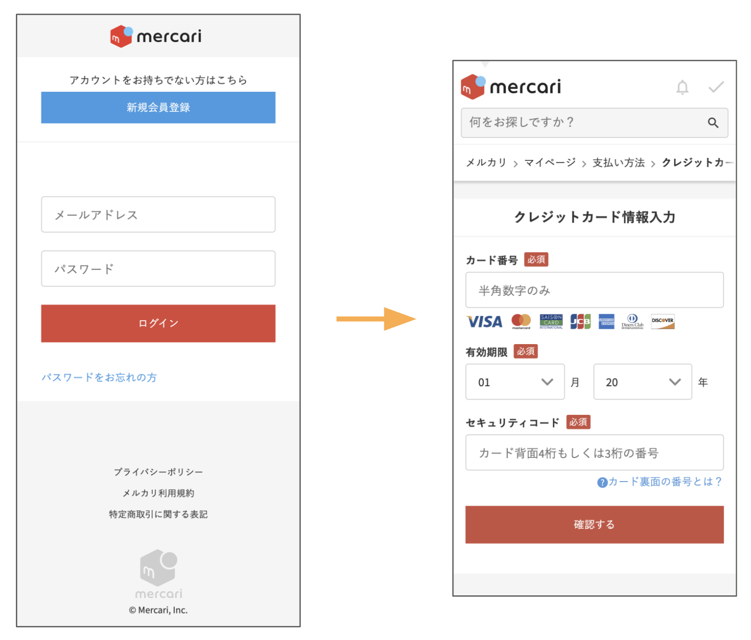 Screenshots of a phishing site imitating Mercari (past example)