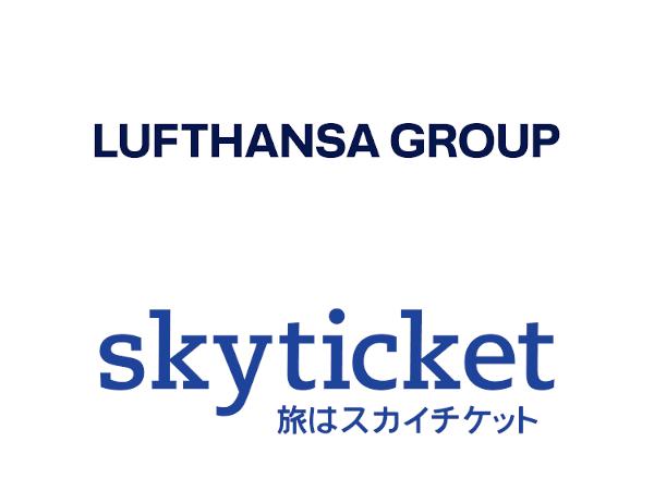 Deutsche Lufthansa AG_NDC