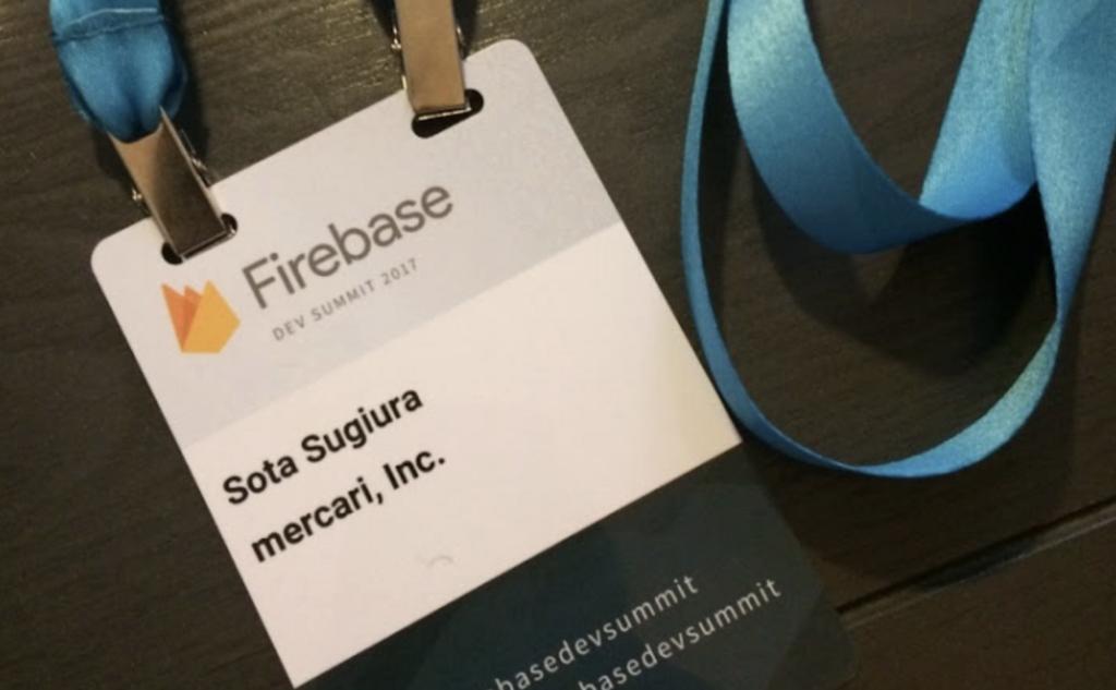 Firebase Dev Summit 2017に参加してきました #FirebaseSummit